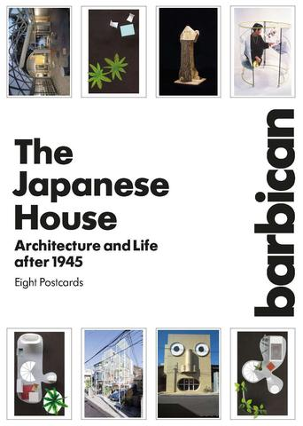 japanese_house_pack_cover_hr_large
